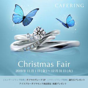 Christmas Fair_828